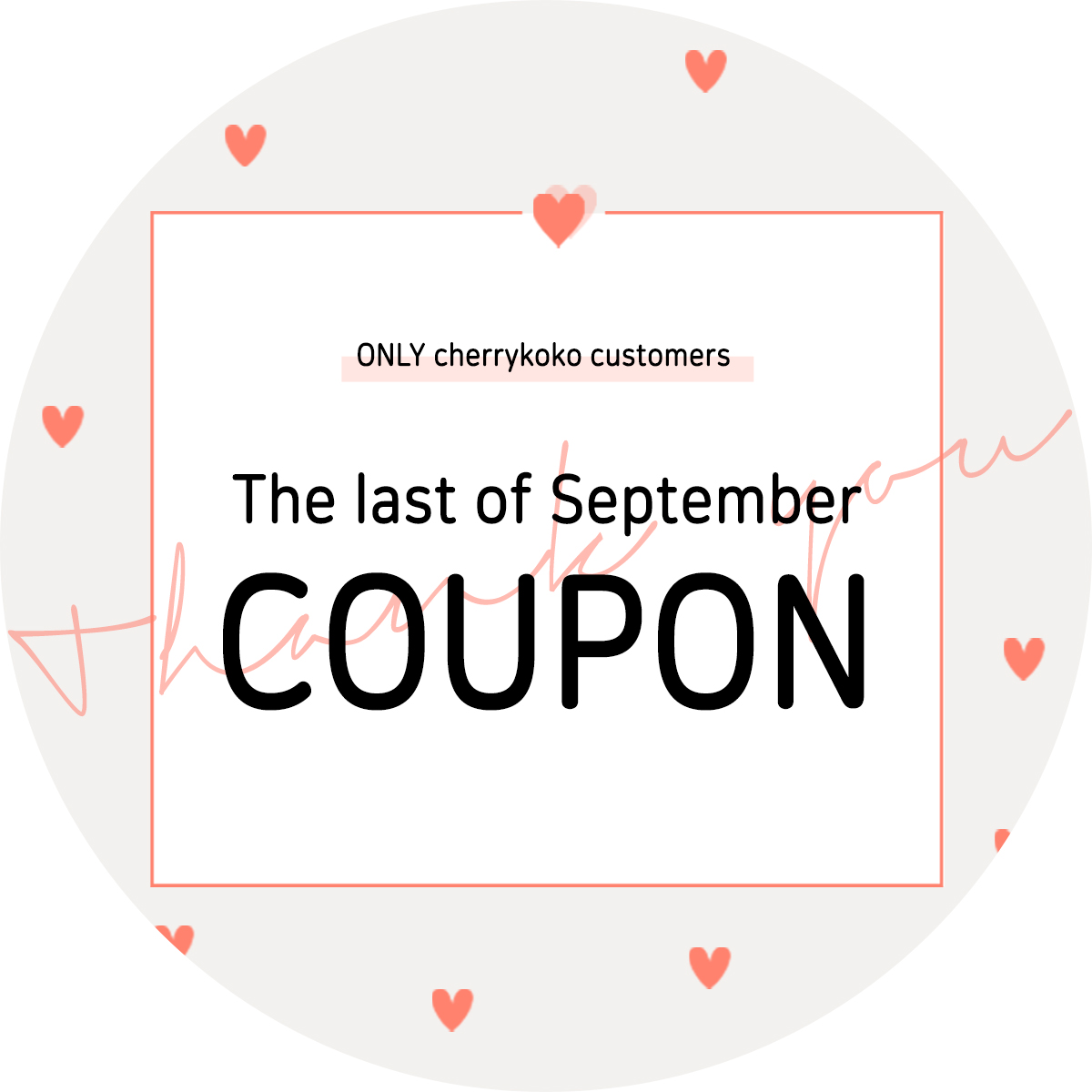 SEPTEMBER COUPON