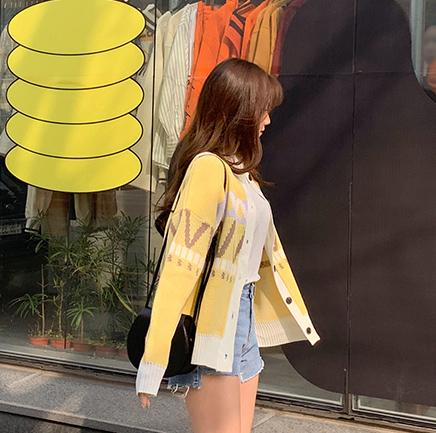 yellow pattern cardigan