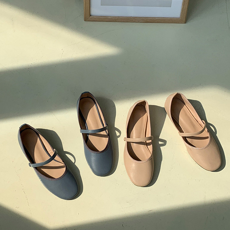 Soft rounding shoes