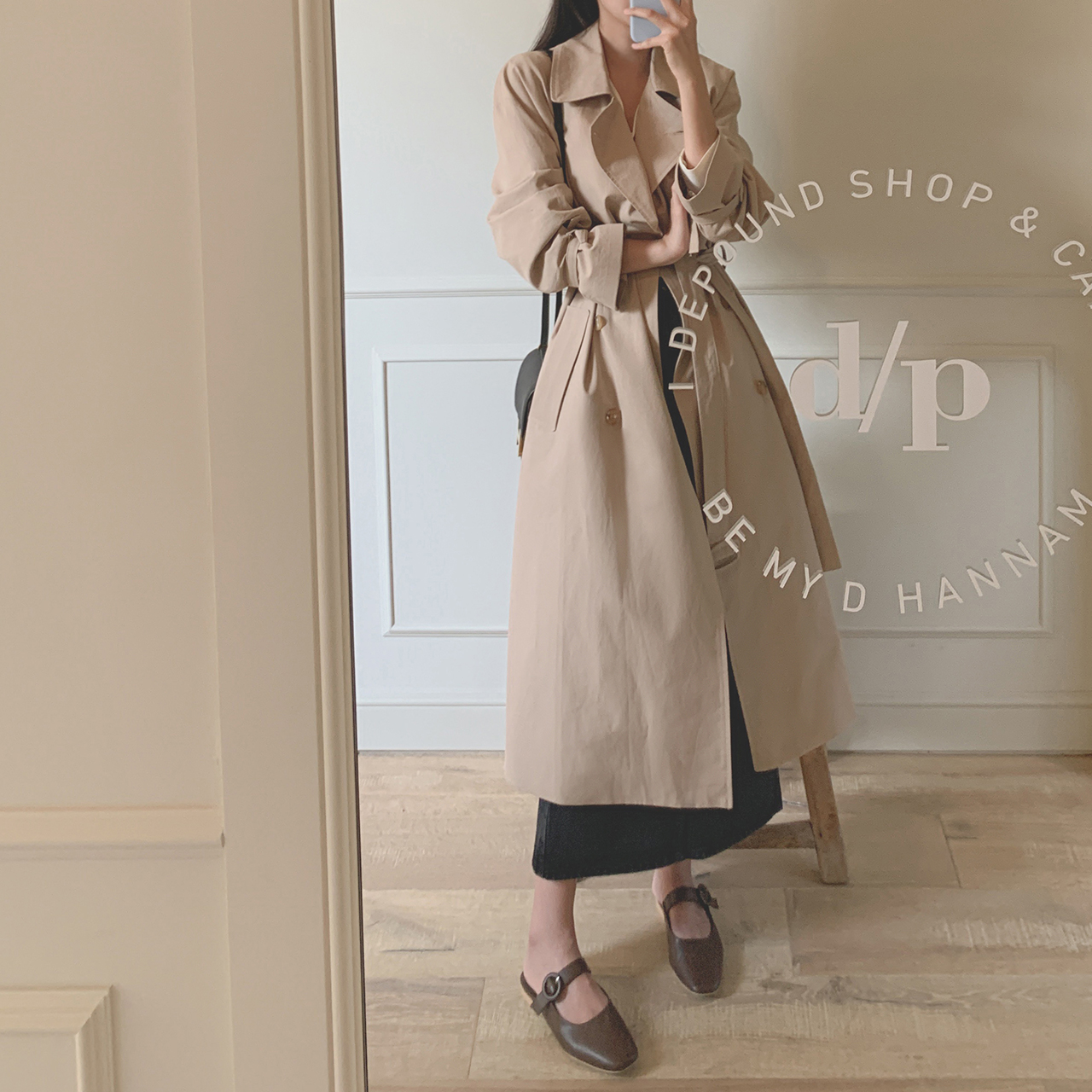Boen Trench Coat
